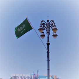 5 Children Books By Saudi Arabian Authors To Celebrate Saudi National Day